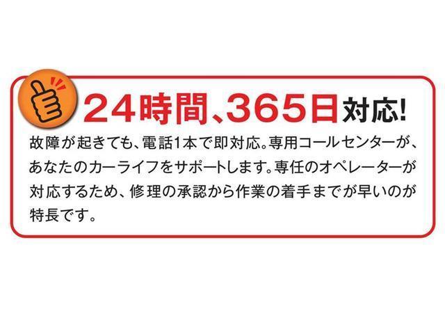 カスタムX SA 片側パワースライドドア HIDライト 純正エアロ 保証付(40枚目)