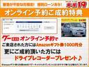 ダイハツ ミラココア ココアプラスX 1年保証 スマートキー ベンチシート ABS