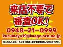カスタムX SA 片側パワースライドドア HIDライト 純正エアロ 保証付(6枚目)