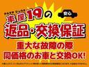 カスタムX SA 片側パワースライドドア HIDライト 純正エアロ 保証付(8枚目)
