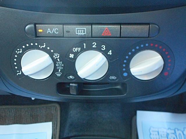 D Wエアバック CDステレオ ライトレベライザー(18枚目)