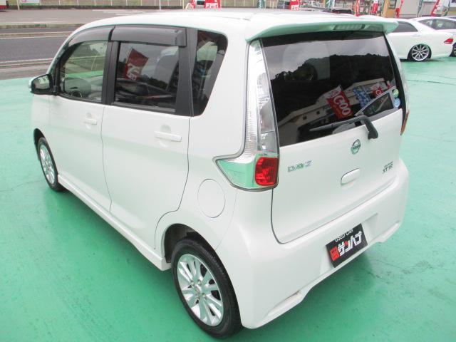 「日産」「デイズ」「コンパクトカー」「長崎県」の中古車7