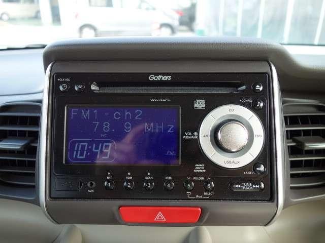 ホンダ N BOX G・Lパッケージ CD 両側スライド片側電動ドア