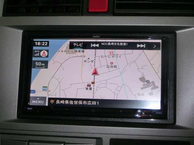 「ホンダ」「ゼストスパーク」「コンパクトカー」「長崎県」の中古車10