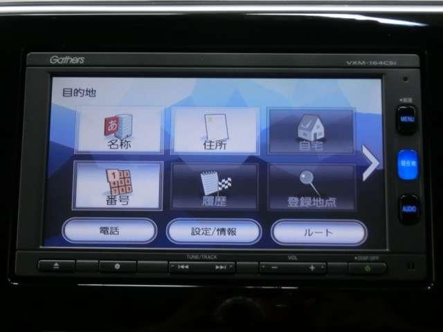 ホンダ グレイス LX VXM-164CSI
