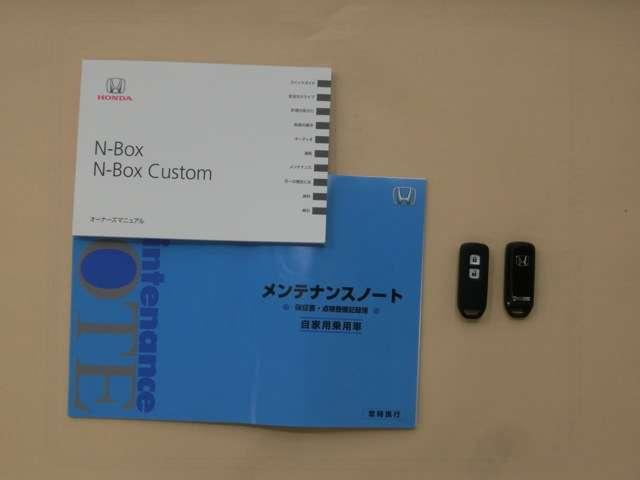 ホンダ N BOX G CD