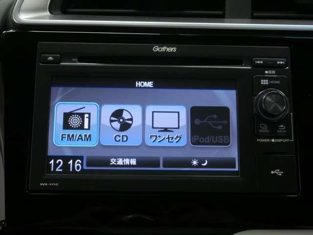 ホンダ フィットハイブリッド Fパッケージ ワンセグTV・CD