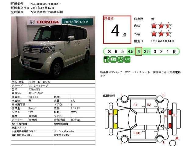 G・Lパッケージ 純正CD・スマートキー・片側電動ドア(7枚目)
