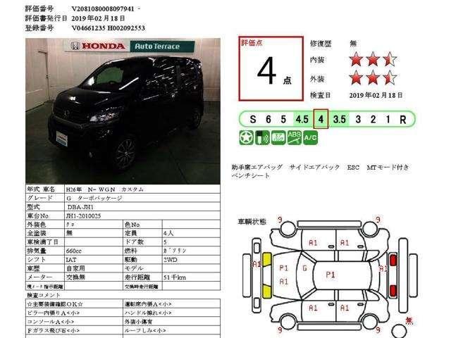 G・ターボパッケージ 純正CD・スマートキー・HIDライト(7枚目)