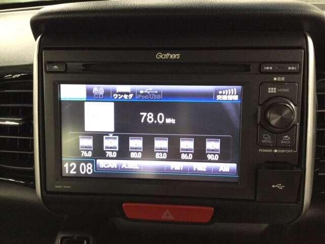 ホンダ純正オーディオ(型番WX-171C)装備。ワンセグTV視聴、CD再生機能付き★さらにバックモニター搭載!バック操作や駐車時にサポートします。障害物や後車両を映し出すので便利です。
