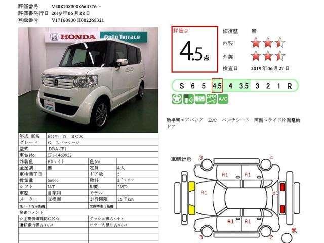 G・Lパッケージ 純正CD・スマートキー・片側電動ドア(20枚目)