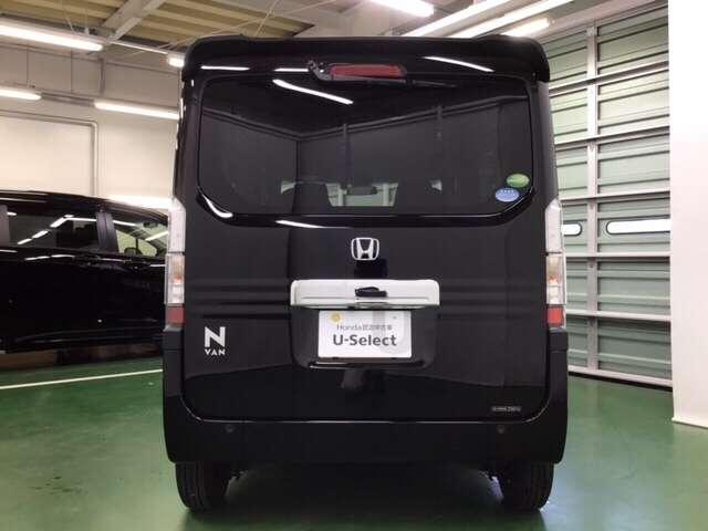「ホンダ」「N-VAN+スタイル」「軽自動車」「長崎県」の中古車3