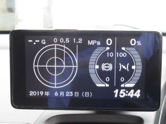 α センターディスプレイ リヤカメラ ETC(10枚目)