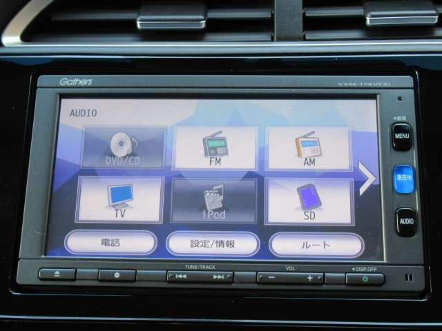 ハイブリッドX ホンダ純正メモリーナビ フルセグTV(9枚目)