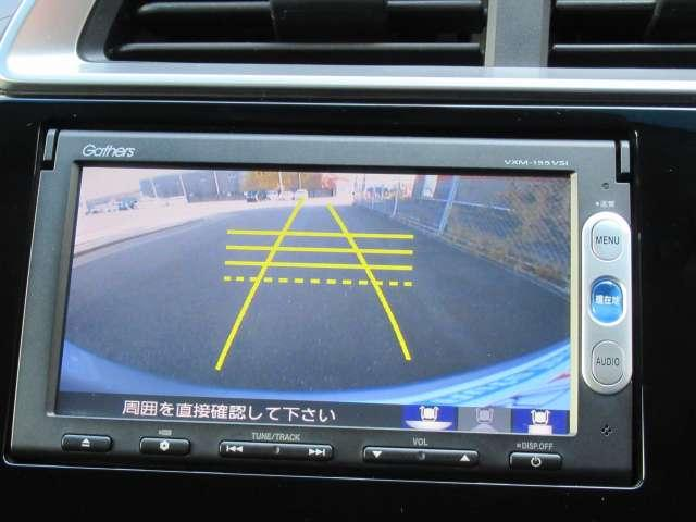 「ホンダ」「フィット」「コンパクトカー」「福岡県」の中古車10