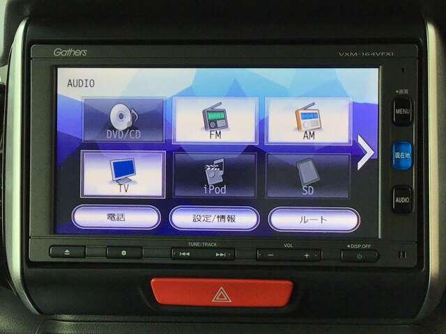 「ホンダ」「N-BOX」「コンパクトカー」「大分県」の中古車10