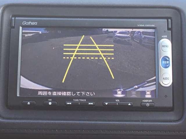 ハイブリッドX 純正メモリーナビ LEDライト リヤカメラ(12枚目)