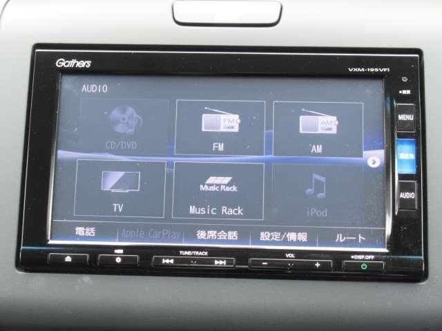 ナビ機能だけではありません。オーディオ機能も充実しているので、車の運転が楽しくなります!