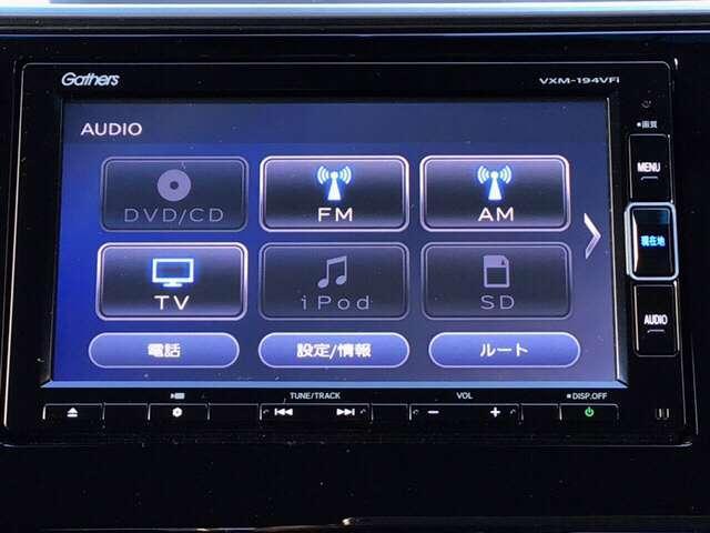 ナビ機能だけではありません、フルセグTVやDVD等、オーディオ機能も充実しています。