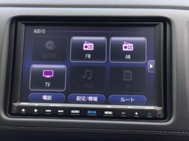 「ホンダ」「ヴェゼル」「SUV・クロカン」「大分県」の中古車11