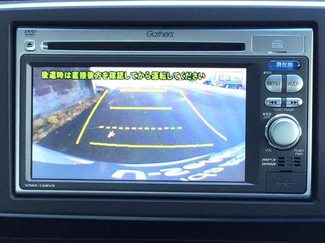 G・Lパッケージ 純正メモリーナビ HIDライト リヤカメラ(11枚目)