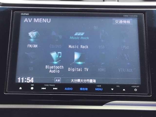 13G・Lパッケージ 純正メモリーナビ LEDライト リヤカメラ(10枚目)
