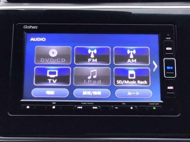 ナビ機能だけではありません、フルセグTVやDVD、ミュージックサーバー等オーディオ機能も充実しています。