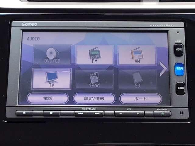 13G・Lパッケージ 純正メモリーナビ リヤカメラ LEDライト ナビTV 横滑り防止装置 ABS LEDヘッド メモリーナビ キーレス クルコン CD 盗難防止システム DVD アイドルSTOP インテリキー エアコン(11枚目)