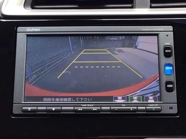 13G・Lパッケージ 純正メモリーナビ リヤカメラ LEDライト ナビTV 横滑り防止装置 ABS LEDヘッド メモリーナビ キーレス クルコン CD 盗難防止システム DVD アイドルSTOP インテリキー エアコン(12枚目)