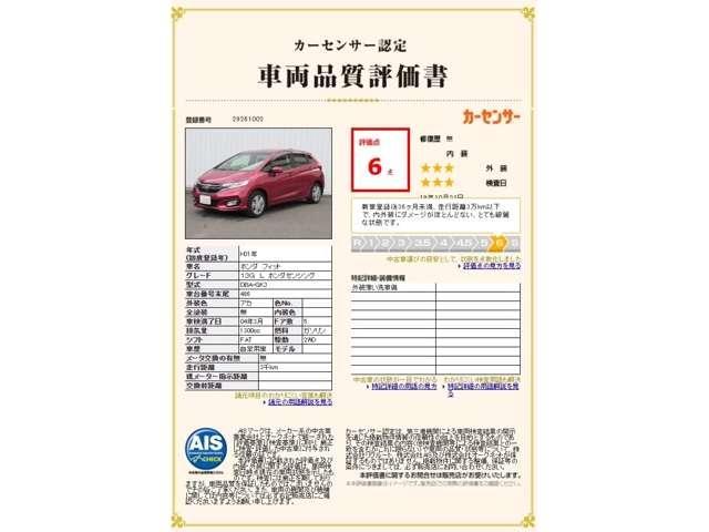 13G・L ホンダセンシング ホンダ純正メモリーナビ フルセ(8枚目)