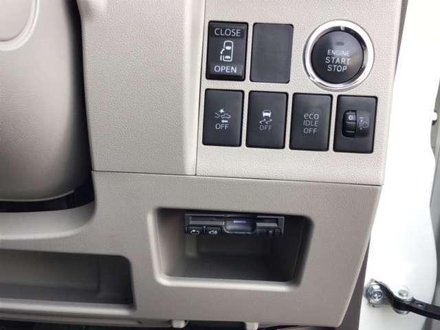 X SAII CD 衝突軽減ブレーキ スマートキー(14枚目)