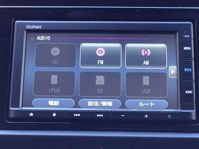 ホーム ホンダ純正メモリーナビ リヤカメラ Bカメラ ETC クルコン スマートキー LEDヘッドライト 衝突被害軽減(11枚目)