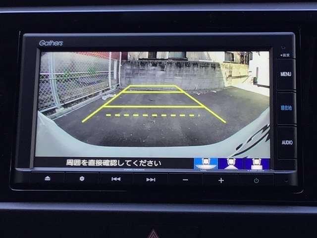 ホーム ホンダ純正メモリーナビ リヤカメラ Bカメラ ETC クルコン スマートキー LEDヘッドライト 衝突被害軽減(12枚目)
