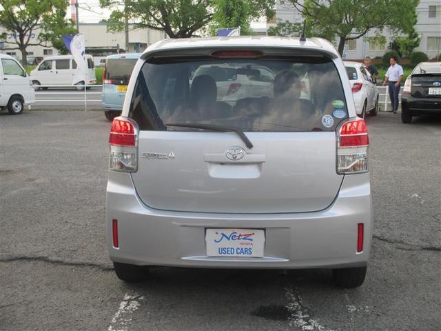 「トヨタ」「スペイド」「ミニバン・ワンボックス」「大分県」の中古車5