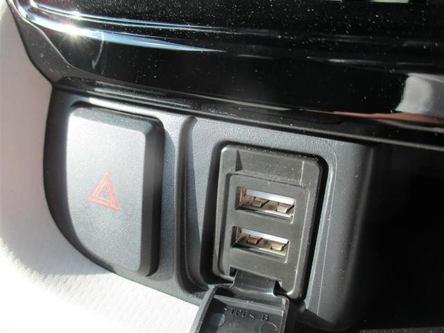 Xリミテッド SAIII フルセグ メモリーナビ DVD再生 バックカメラ 衝突被害軽減システム 記録簿 アイドリングストップ(16枚目)