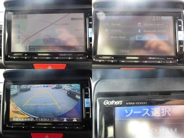 G・Lパッケージ フルセグTV ナビ ETC バックカメラ(12枚目)