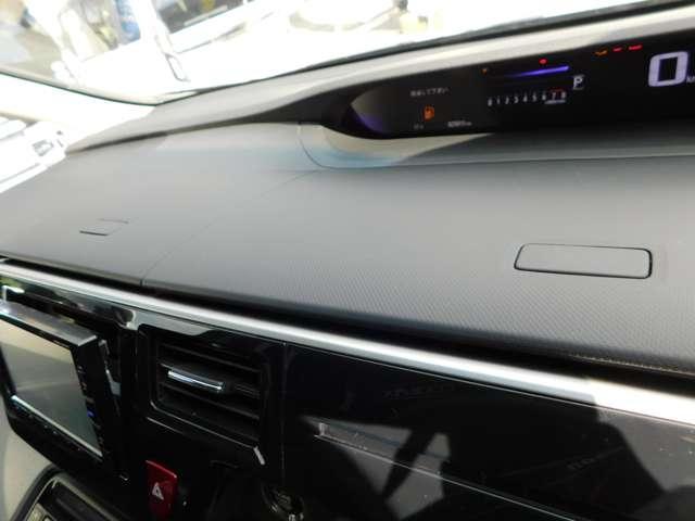 スパーダ ホンダセンシング ワンオーナー ナビ フルセグTV 両側電動スライドドア バックカメラ ETC アルミホイール アイドリングストップ(32枚目)