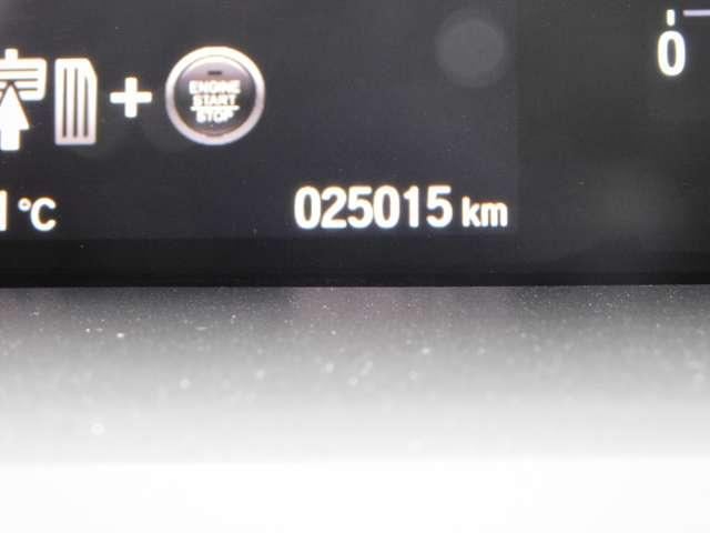 スパーダ ホンダセンシング ワンオーナー ナビ フルセグTV 両側電動スライドドア バックカメラ ETC アルミホイール アイドリングストップ(33枚目)