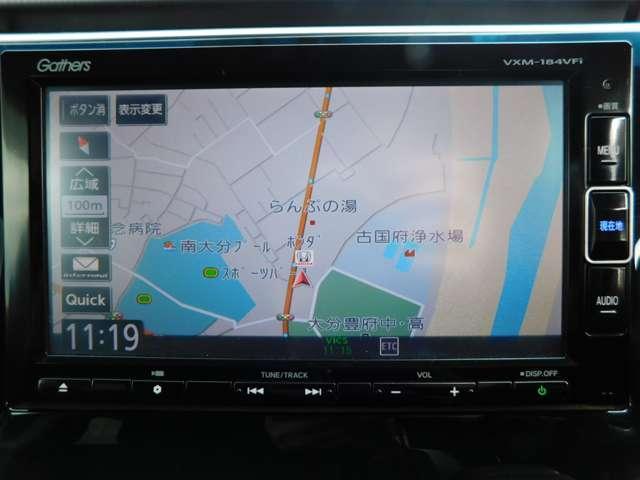 スパーダ ホンダセンシング ワンオーナー ナビ フルセグTV 両側電動スライドドア バックカメラ ETC アルミホイール アイドリングストップ(34枚目)