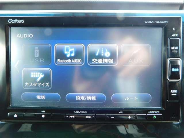 スパーダ ホンダセンシング ワンオーナー ナビ フルセグTV 両側電動スライドドア バックカメラ ETC アルミホイール アイドリングストップ(36枚目)