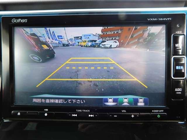 スパーダ ホンダセンシング ワンオーナー ナビ フルセグTV 両側電動スライドドア バックカメラ ETC アルミホイール アイドリングストップ(37枚目)