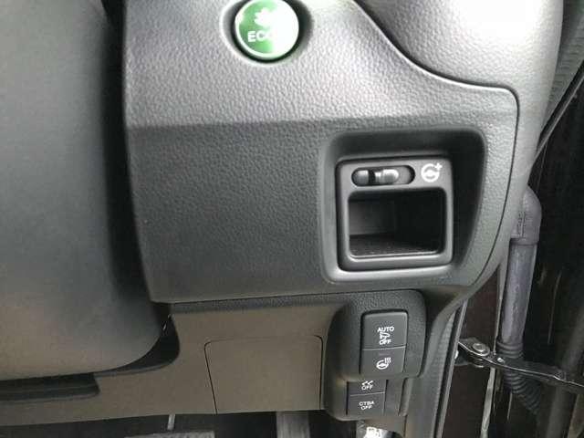 ホンダ N-BOXスラッシュ G・Lインテリアカラーパッケージ