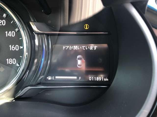 ハイブリッドEX・ホンダセンシング(13枚目)