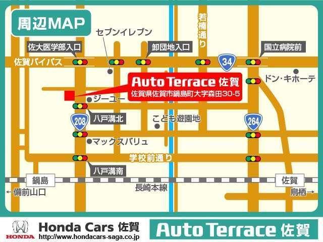 「ホンダ」「ゼストスパーク」「コンパクトカー」「佐賀県」の中古車20