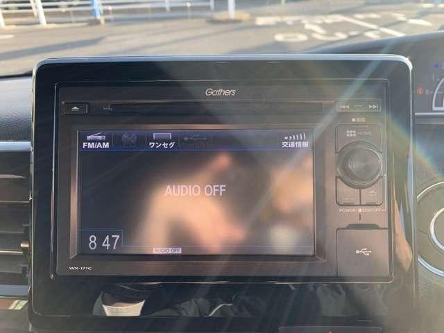 G・Lターボホンダセンシング 純正ディスプレイオーディオ付き キーフリー ESC LEDヘッド ターボ車 バックカメ クルコン ETC スマートキー アルミ ベンチシート アイドリングストップ ABS CD 両側自動D エアバック(8枚目)