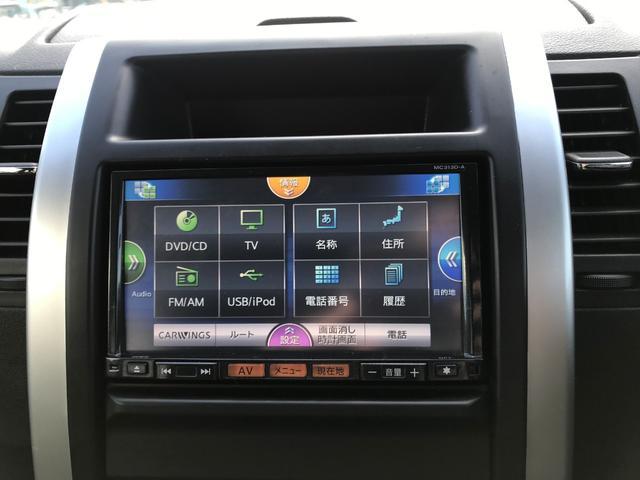 20GT S 軽油ハイパールーフレール バックカメラ2年保証(13枚目)