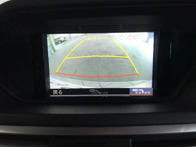 E250CGIブルエフィシェンシワゴン125電動リアゲート(13枚目)