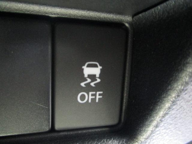 ESP(横滑り防止)スイッチのオフスイッチ