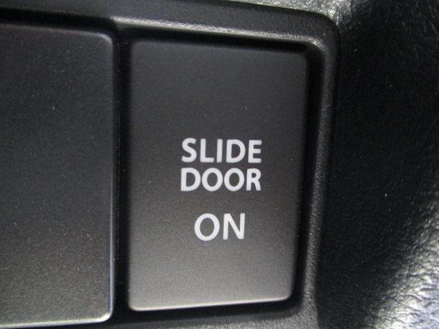 電動スライドドアの電源スイッチです