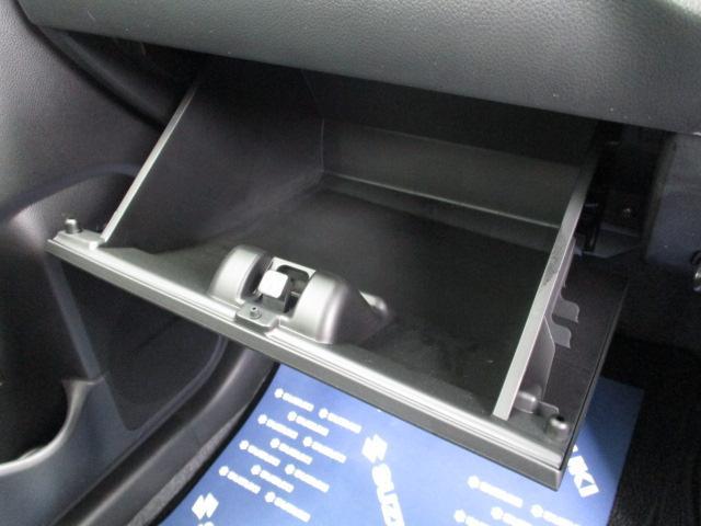 HYBRID X 衝突被害軽減ブレーキ LEDヘッドランプ(36枚目)